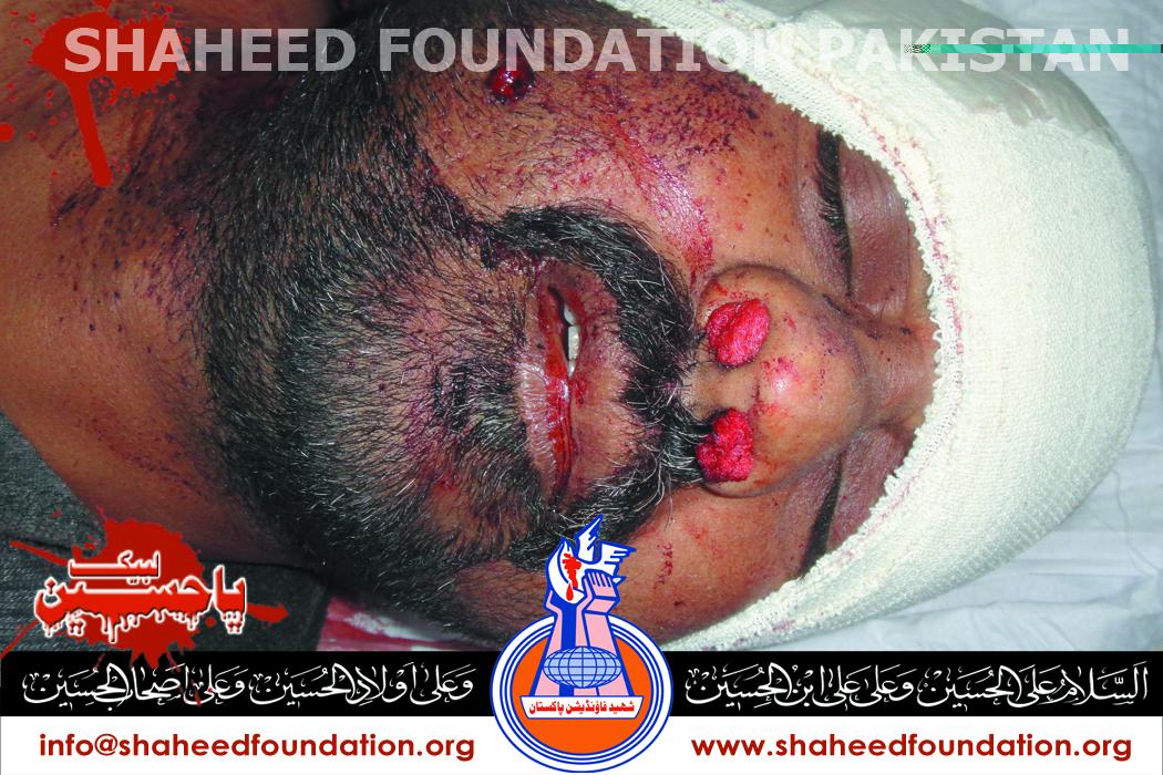 Shaheed Afzal Naqvi