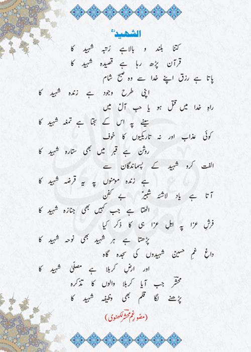 Eid Ul Fitar 2015