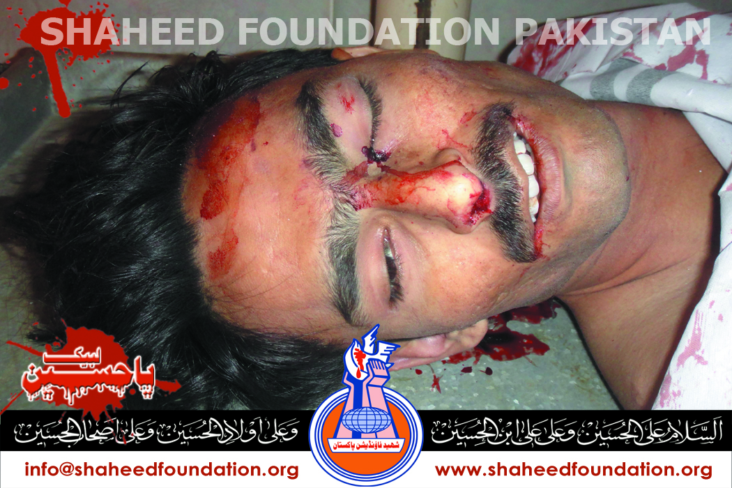 Shaheed Ali Hayder