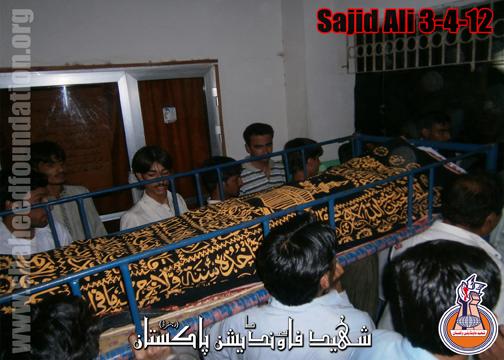 shaheed Sajid Ali