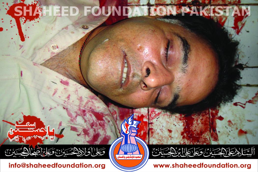Shaheed Hadi Afzal