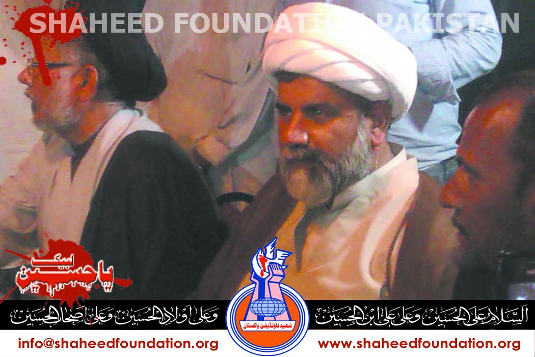Shaheed Foundation Pakistan Stall Abbas Town Blast