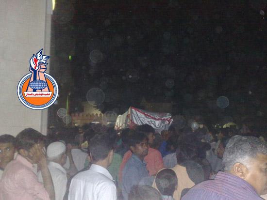 Shaheed Syed Naseem Abbas Naqvi