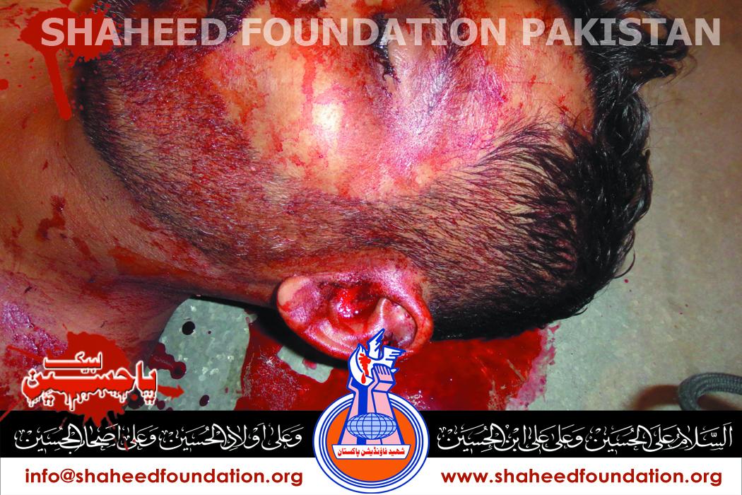Shaheed Aleem Jafri