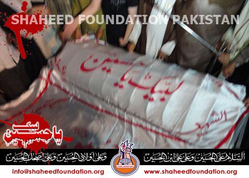 Allaama Aftab Jafri Martyred