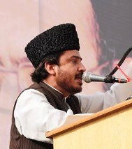 Shaheed Allama Aftab Haider