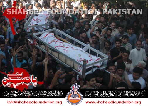 Shaheed Syed Faraz Hyder and Shaheed Syed Waseem hyder