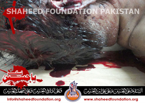 shaheed Shaban Ali