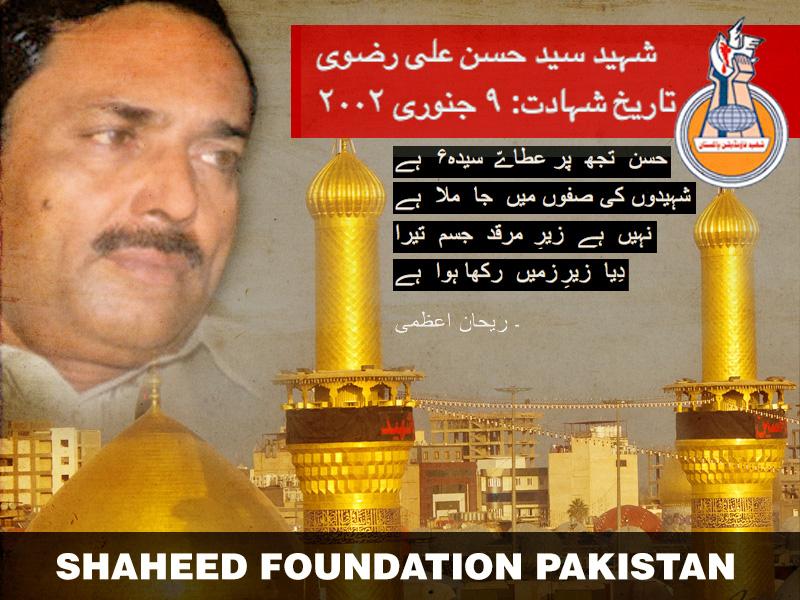 Shaheed Hasan Ali Rizvi
