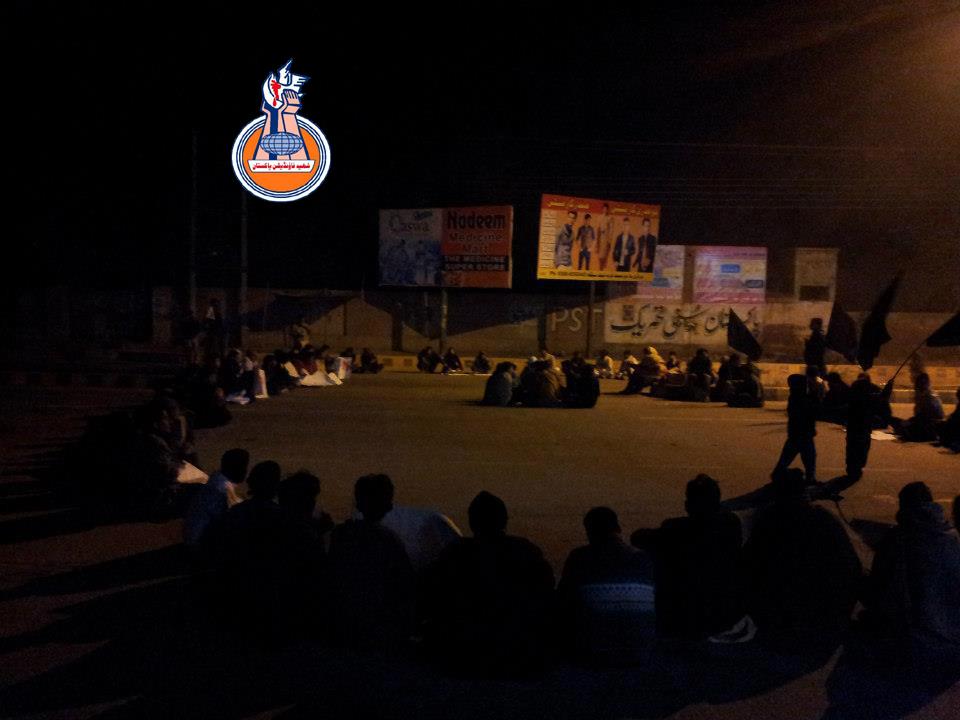 Alamdaar Road Blasts Toba Tak Singh