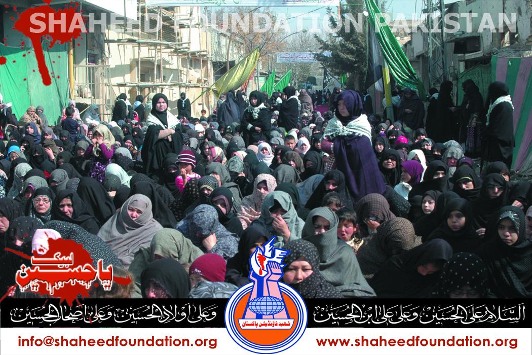 Chehlum Shohada Alamdaar Road Blasts