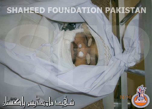 Shaheed Ejaz Rizvi