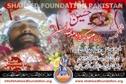 Shaheed Khuram Abbas
