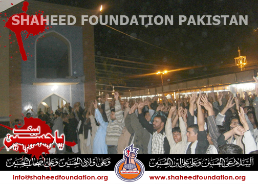 Shaheed Hashmat Hussain