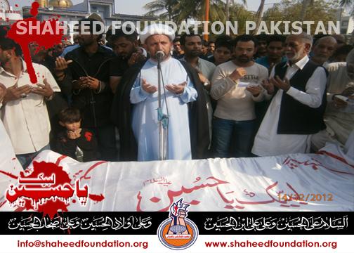 Shaheed Shiraz Abbas