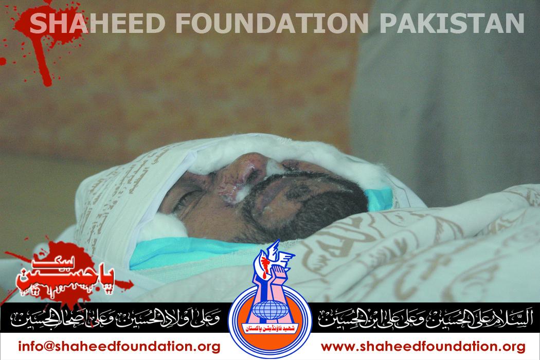 Shaheed Syed Murtaza Hasan