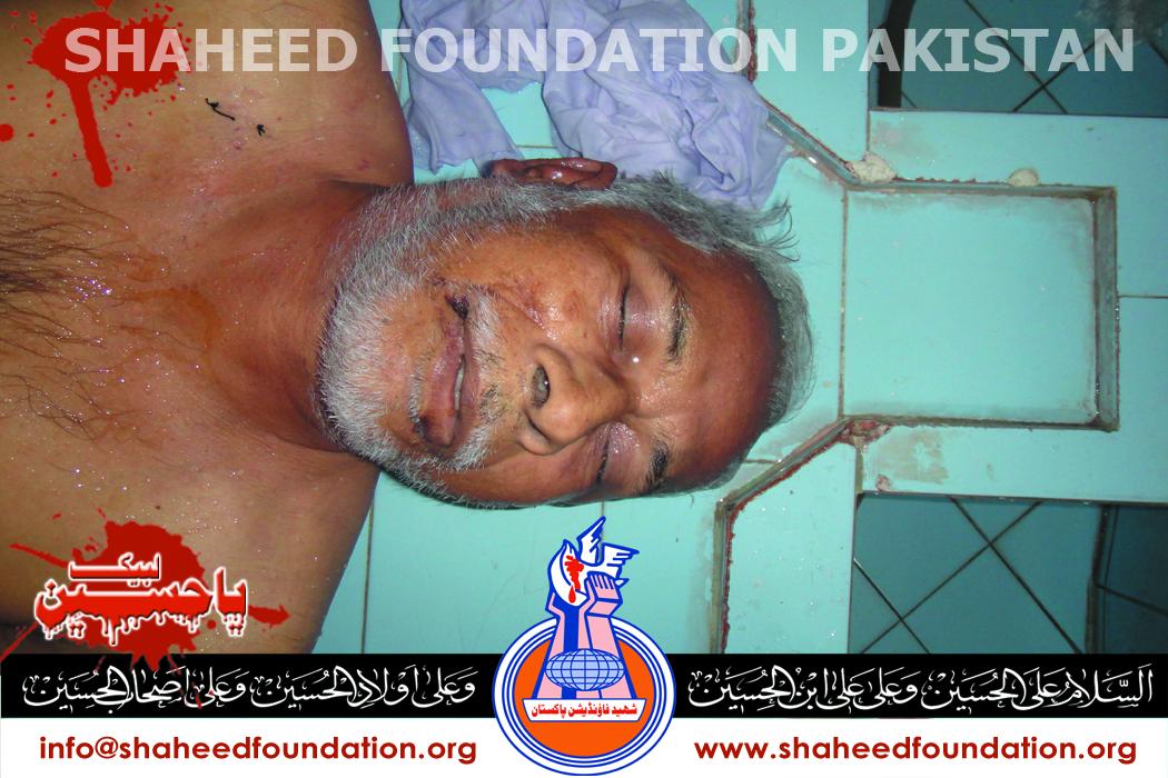 Shaheed Syed Sibtul Hasan