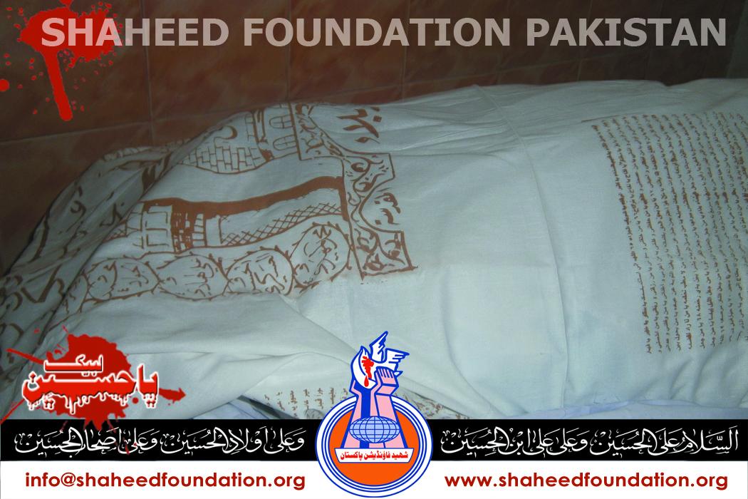 Shaheed Ansar Hussain Jaffri