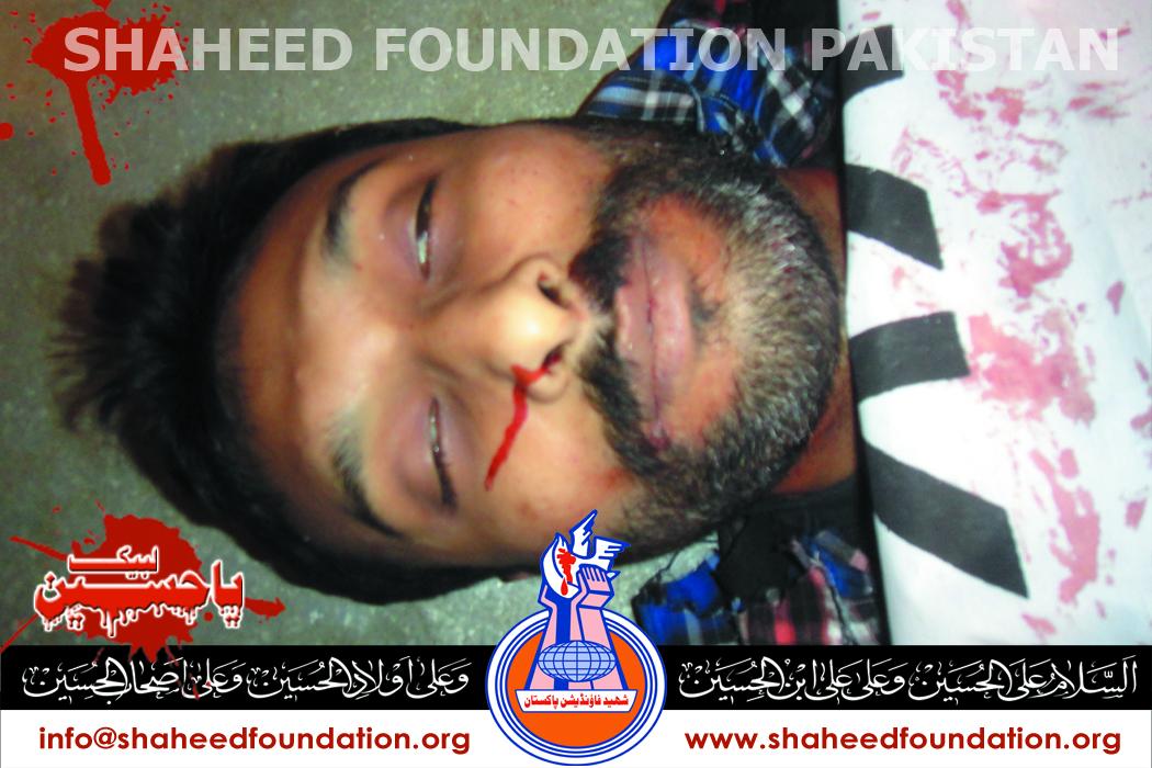 Shaheed Syed Hassan Naqvi