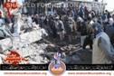 Quetta Kirani Road Blast