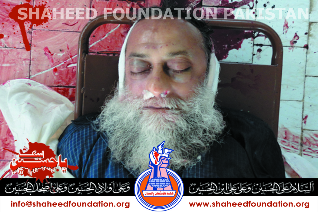 Shaheed Ibne Hasan