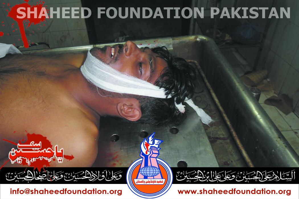 Shaheed Syed Rizwan Abbas Kazmi