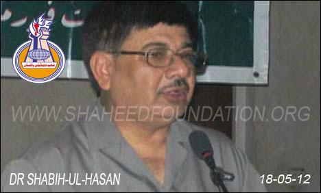 Shaheed-Shabih-ul-Hassan