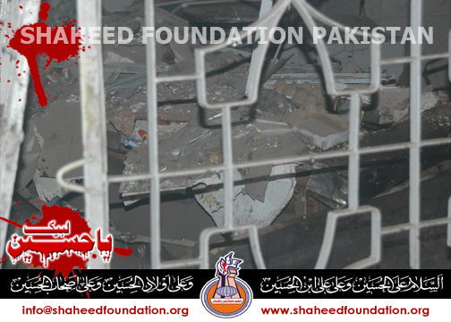 Abbas Town Blast