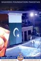 Dolphin Show Karachi