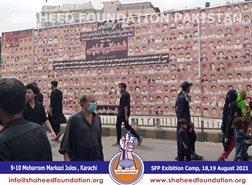 SFP Shohada Picture Exhibition in Honour of Martyrs 2021
