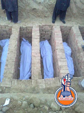 Rawalpindi Bomb Blast