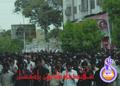 Youm-e-Ali (RA) procession Karachi