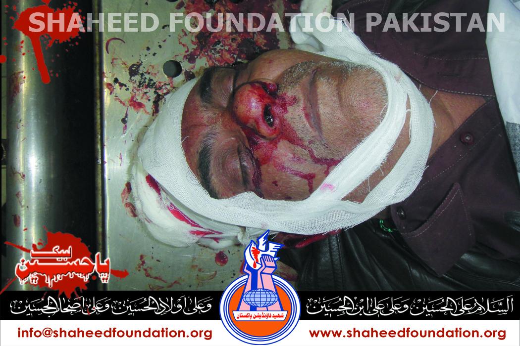 Shaheed Habib Ali