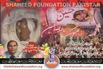 Shahaeed Ameer Ali