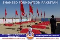 SFP: tasveeri nomaish Barsi Shohada e Chahlgari Bolan