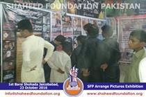 SFP: tasveeri nomaish Barsi Shohada e Jaicobabad