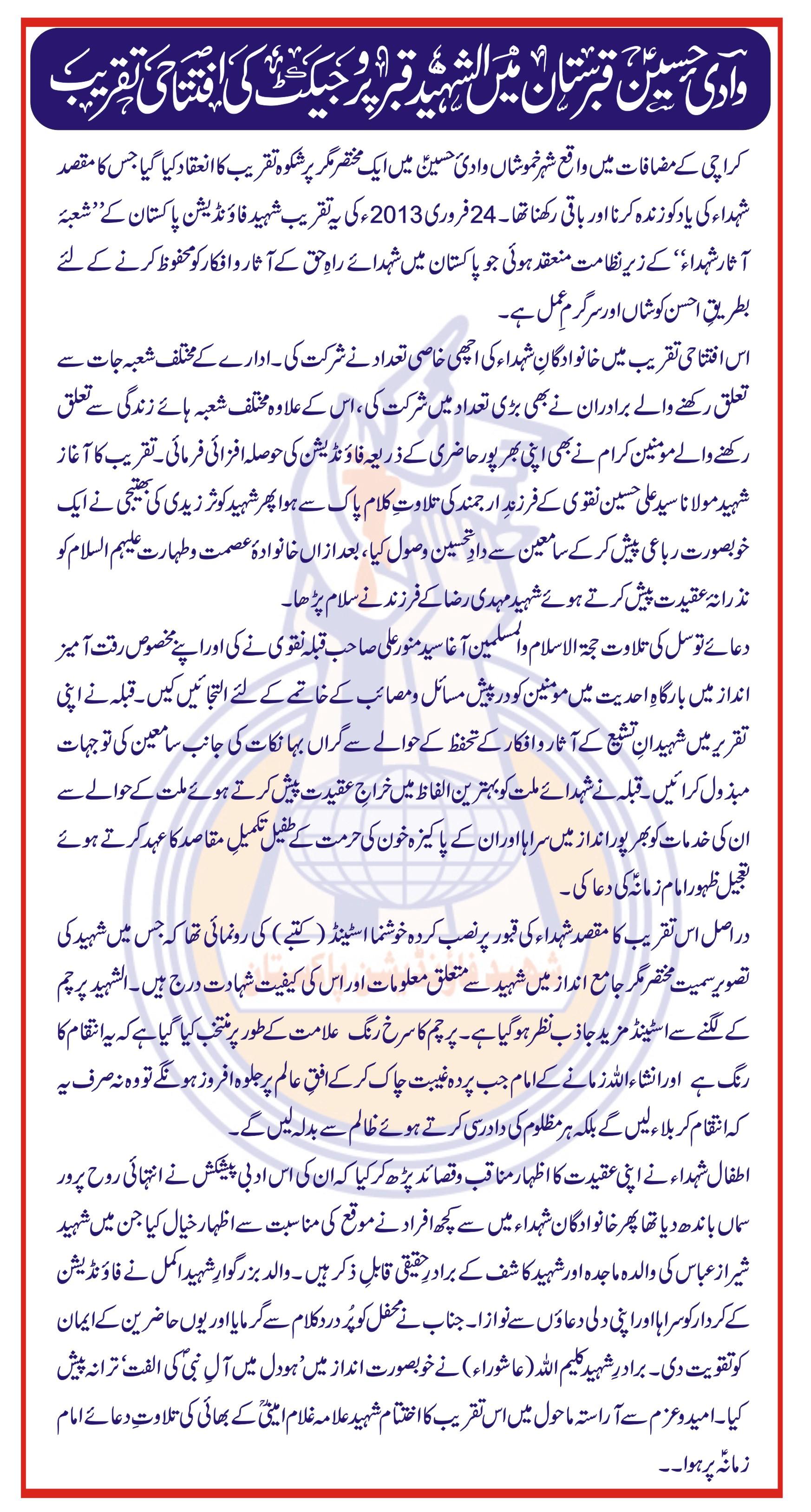 Qabar Project