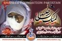Shaheed Syed Sarwar Abbas