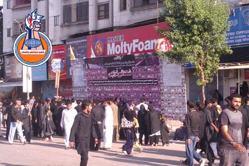 10 Moharram 1434