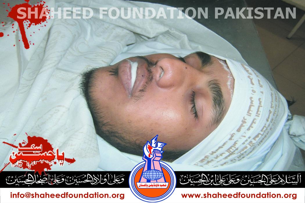Shaheed Danish Hussain