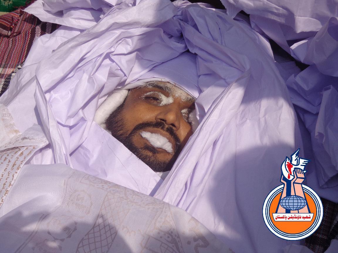 Shaheed Syed Arshad Ali Shah