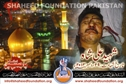 Shaheed Ali Shah MWM