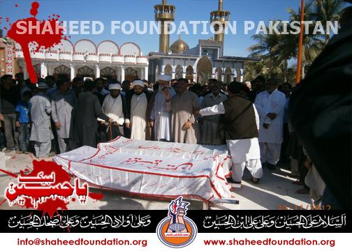 Shaheed Iqbal Hussain & Kaneez Fatima