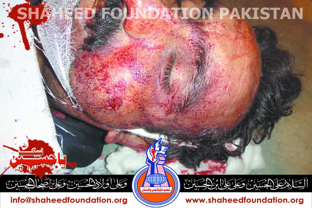 Shaheed Waqar Hussain