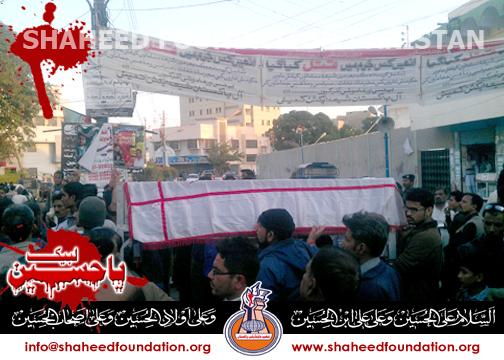 Shaheed Syed Jawad Hasan
