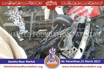 Parachinar: Powerful Blast Rocks the Vicinity of Imambargah
