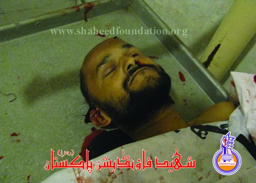 Shaheed ASI Ali Mohsin Jaffri