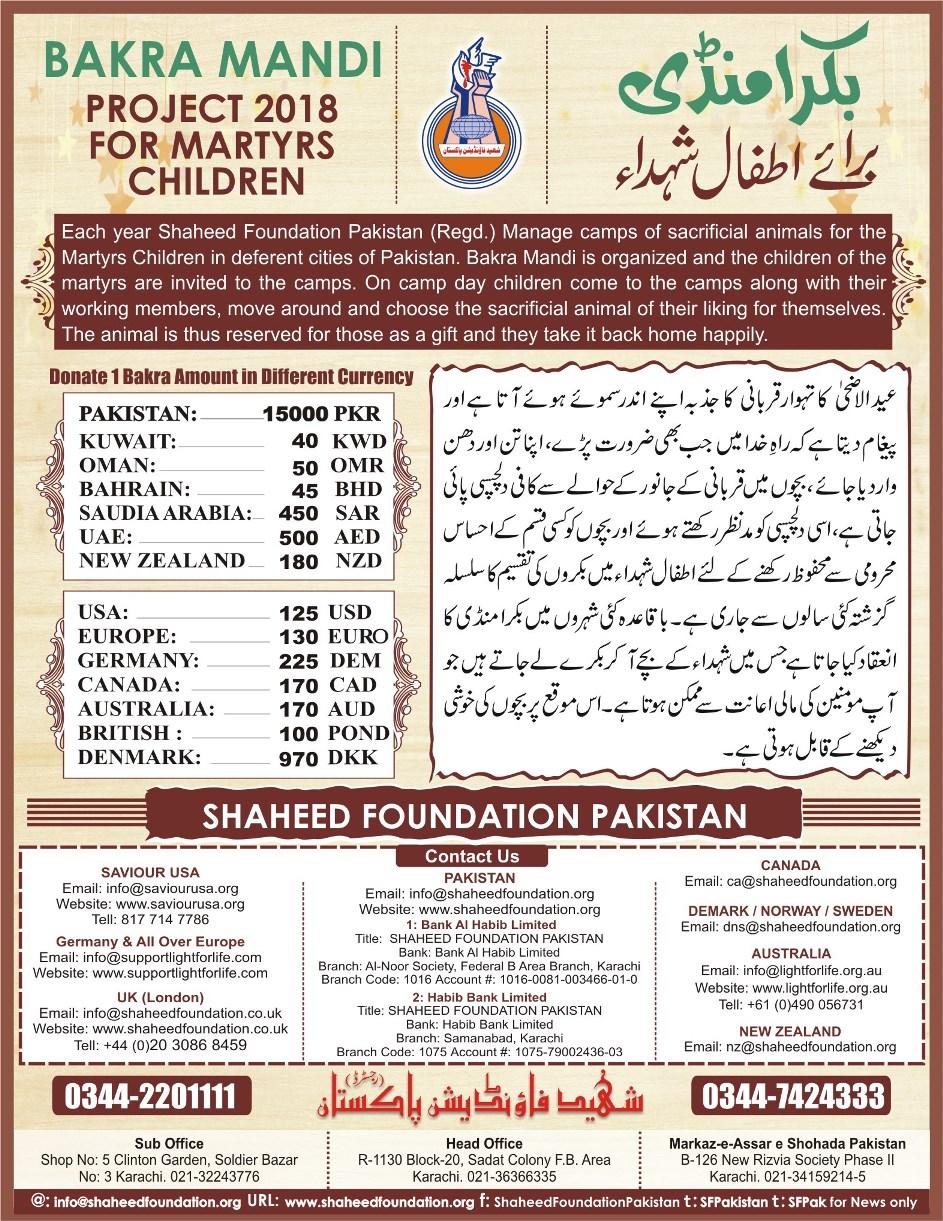 Bakra Mandi 2018 for Martyrs Children