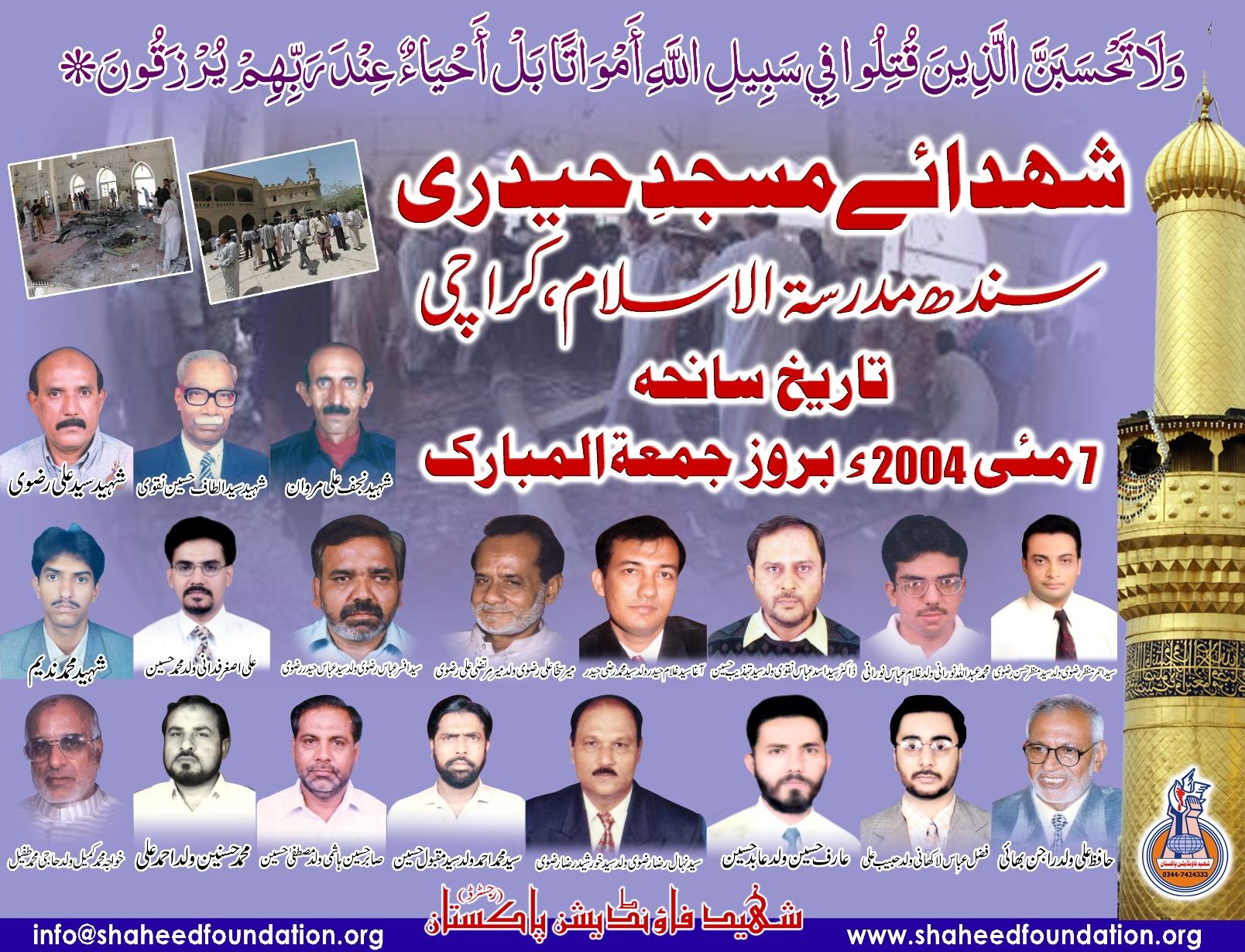Anniversary of Saniha-e-Masjid-e-Hyderi