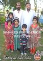 Bhakkar ,Layyaah ,Taank and Kolachi: Annual Picnic 2012 for Shohada Families
